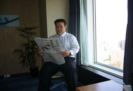 新聞を読む!